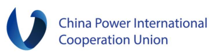 China Electric Power Construction Association ( The Secretariat of China Power International Cooperation Union)