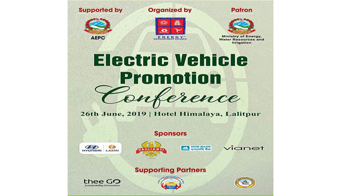 Electric Vehicle Promotion Conference 2019