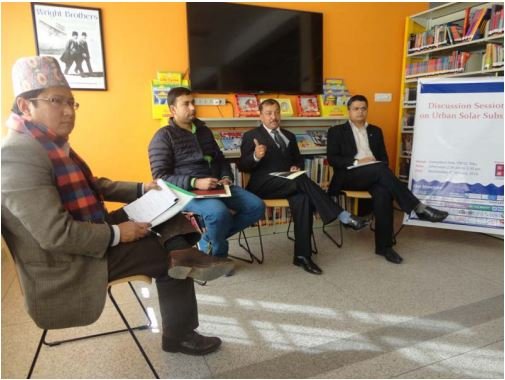 Discussion Session on Urban Solar Subsidy
