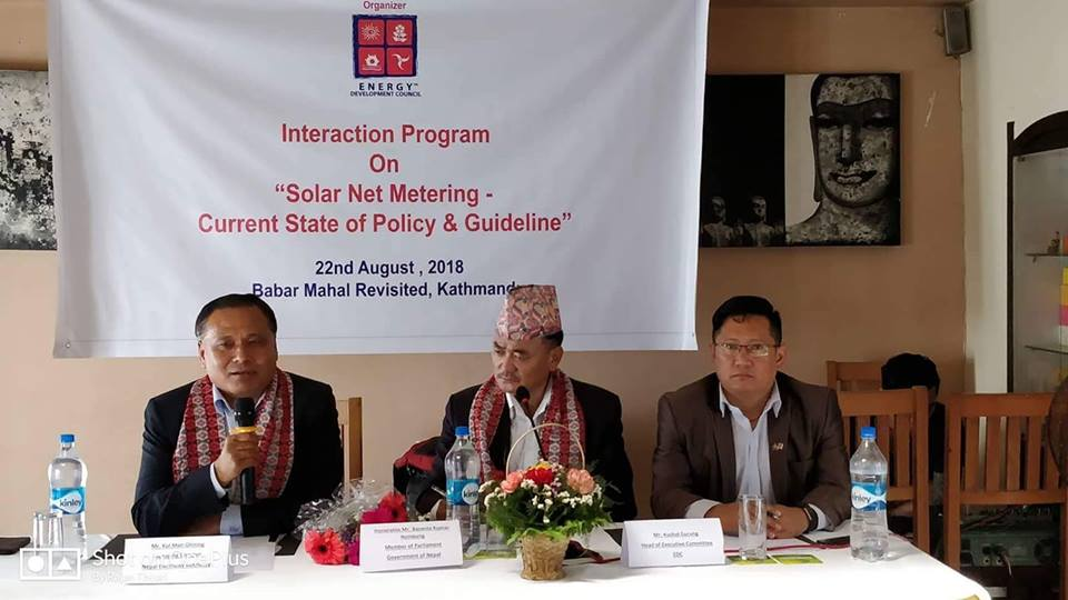 Interaction Program On Solar Net Metering – Current State of Policy & Guideline